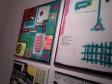 We Call It Art at BOX32