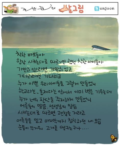 Photo Credit: hani.co.kr